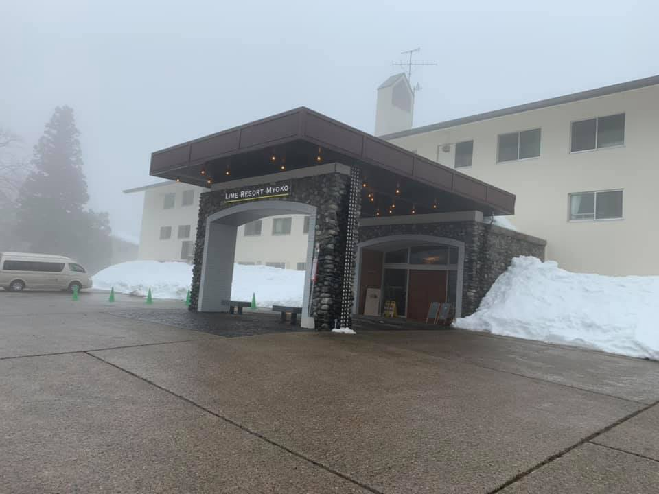 lime resort myoko